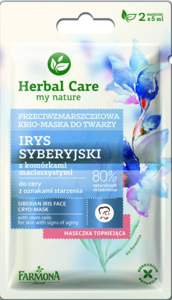 Крио-маска за лице със стволови клетки Сибирски ирис Farmona Herbal Care